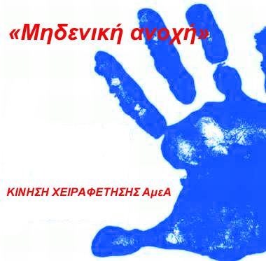 xeirafethsh