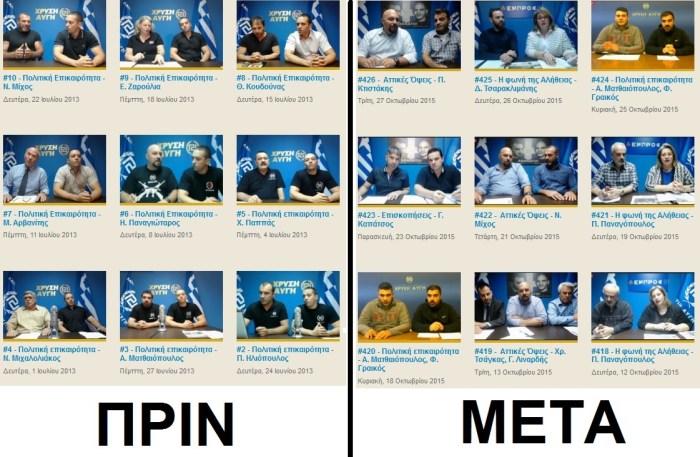 prin_meta_ekpompes