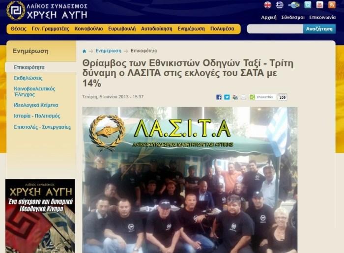 lasita_2013