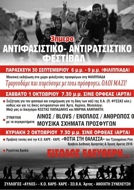 afisa_arta