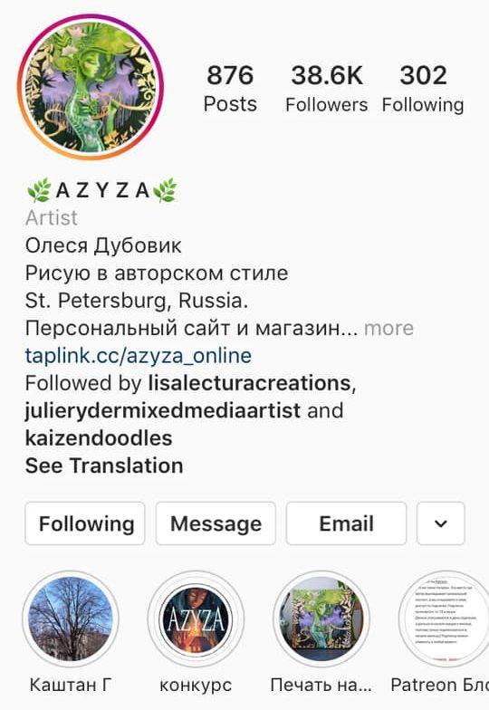 azyza instagram artist