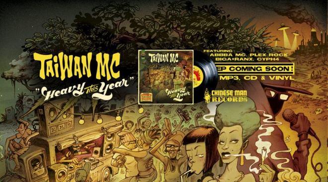 Taiwan MC - heavy this year
