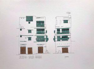 Drawing sketch watercolor of Jeddah AlBalad facade in Saudi Arabia Indian ink and turquoise color mashrabiyah