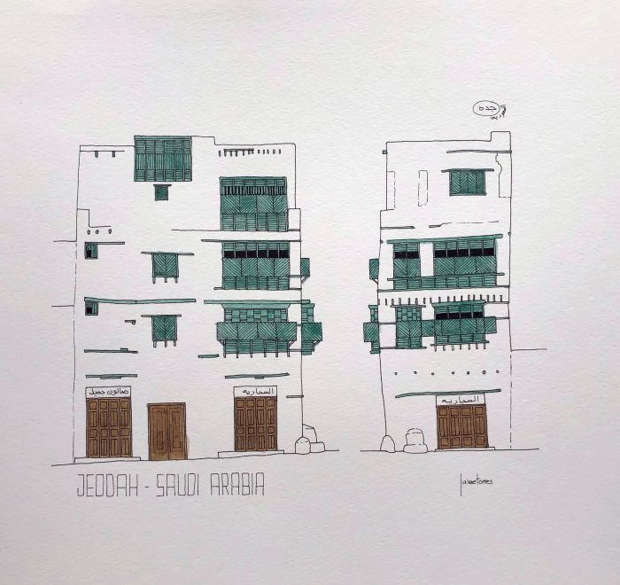 Drawing sketch watercolor of Jeddah AlBalad facade in Saudi Arabia Indian ink and turquoise color mashrabiyah