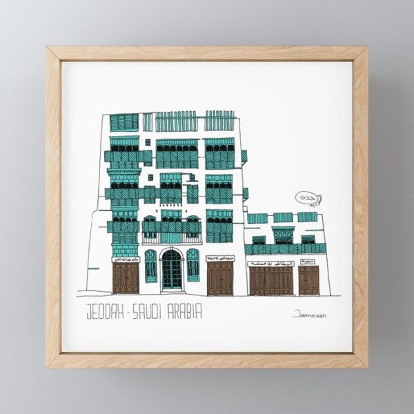 Mini art print about Jeddah AlBalad facade 1 black ink sketch and turquoise color Mashrabiyah framed