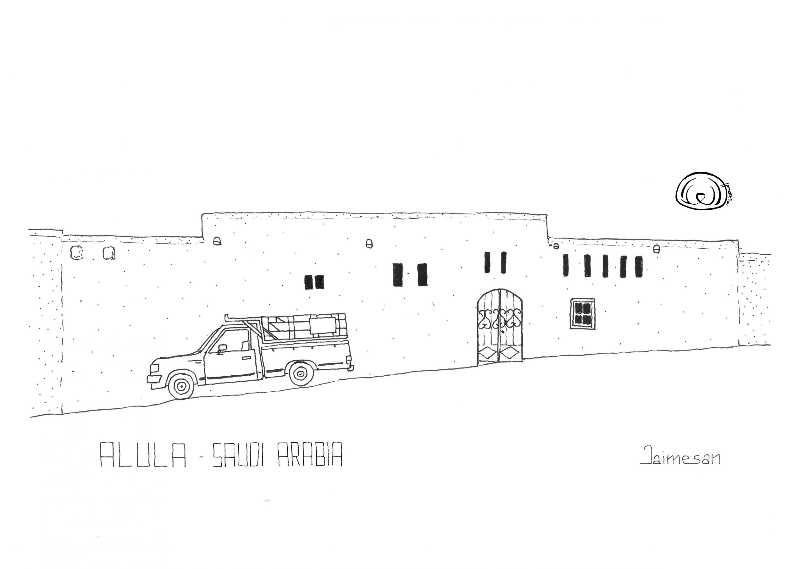 Town house design