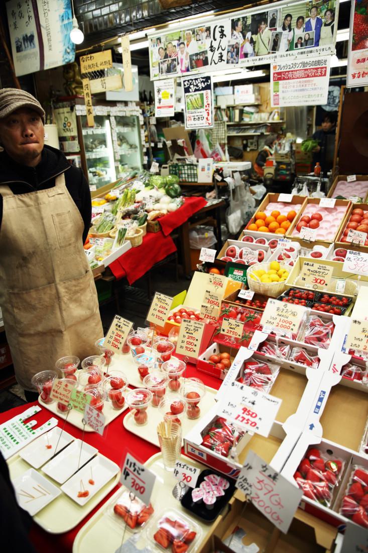 Osaka Food Market