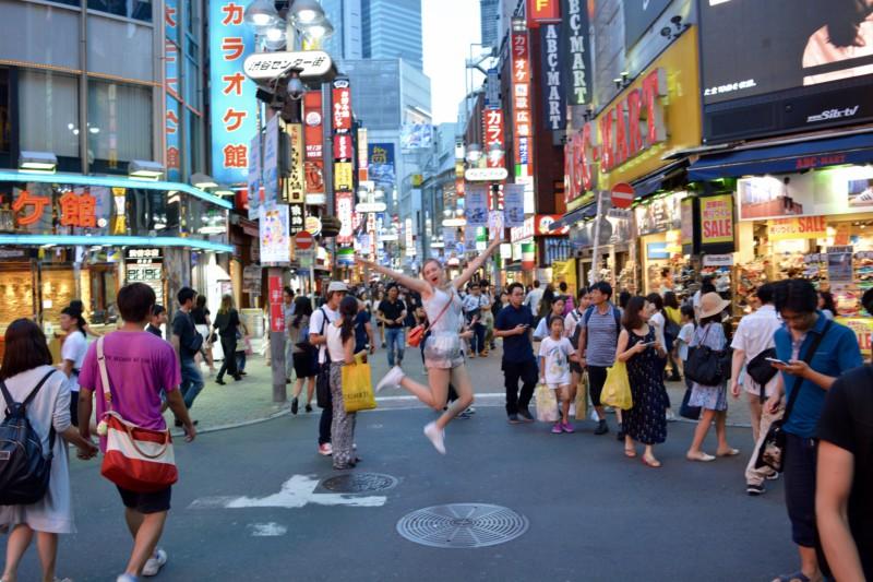 Tokyo Reisverslag Shibuya