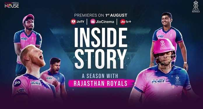 Rajasthan Royals three part documentary series Inside Story