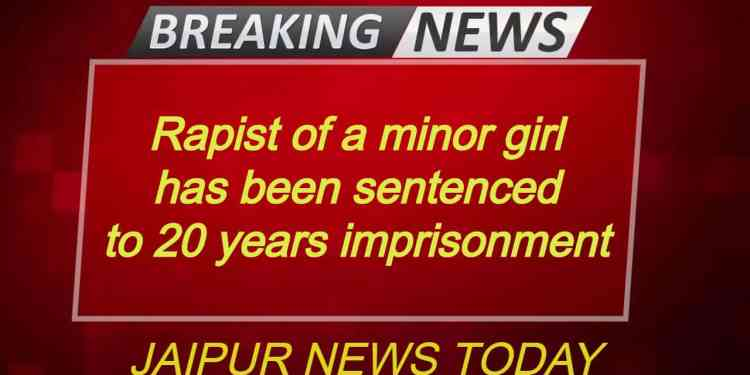 Rapist of a minor girl has been sentenced to 20 years imprisonment