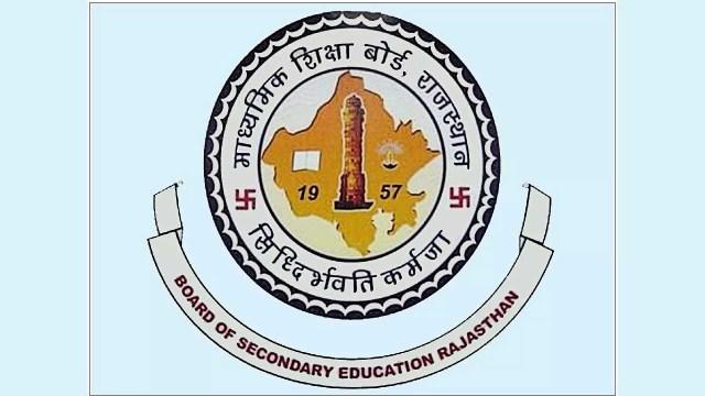 RBSE(BSER)- Rajasthan Board News