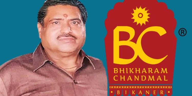 Bhikharam Chandmal Group Director Aggarwal Passed Away