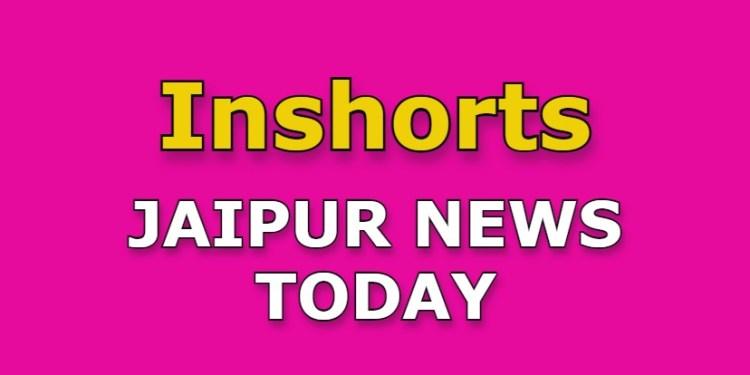 Inshorts Jaipur News Today