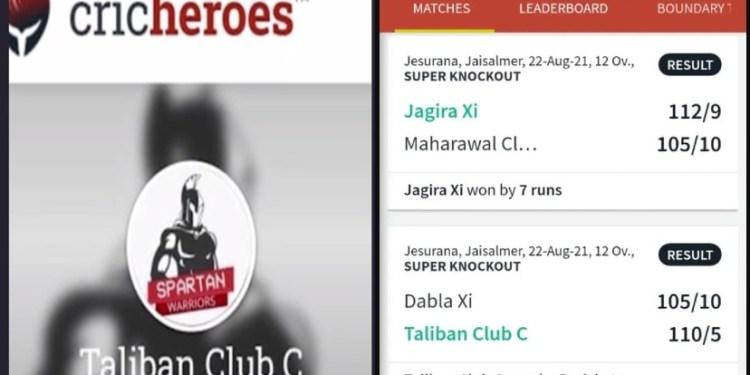 Taliban clubs Criket Team Jaisalmer