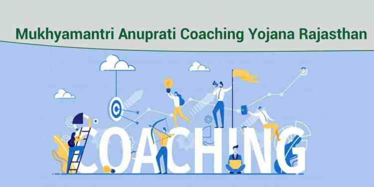 Online Application Started for Chief Minister Anuprati Coaching Scheme