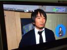 中尾氏テレビ取材