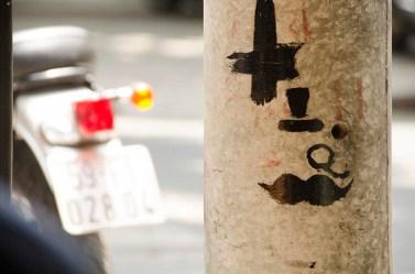 Street Art - Ho Chi MInh -Vietnam - J'ai Une Ouverture - Tour du Monde (15)