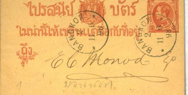Nos bonnes adresses - Thaïlande, Laos, Vietnam, Philippines -JaiUneOuverture