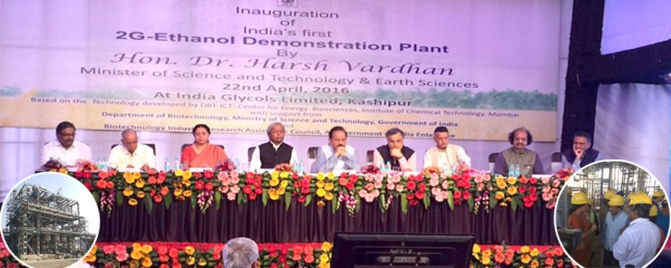inaugration_of_india1-2g-ethanol