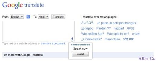 Google Translate with Voice Translation