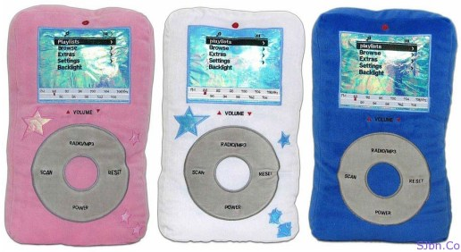 iPod MP3 Radio Pillow - iPillow