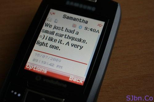 Earthquake Notifications
