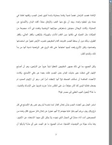 Arabic  Final version(6)