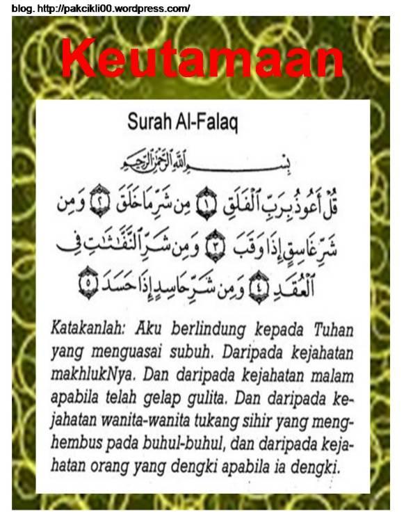 Manfaat Surat Al Falaq : manfaat, surat, falaq, Keutamaan, Surah, Falaq, Jalan, Akhirat