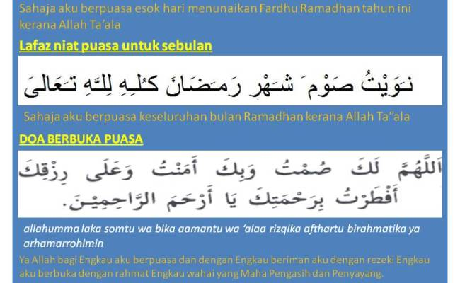 Lafaz Niat Puasa Dan Doa Berbuka Puasa Bulan Ramadhan – Cute766