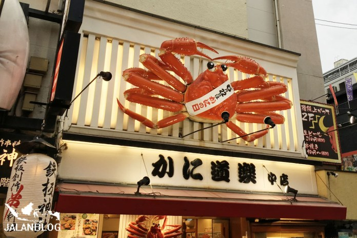 kepiting raksasa