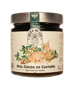 Miel de Castaño natural 500 gr