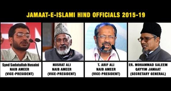 Sadatullah Husaini, Nusrat Ali, T. Arif Ai, Mohammed Salim Engineer