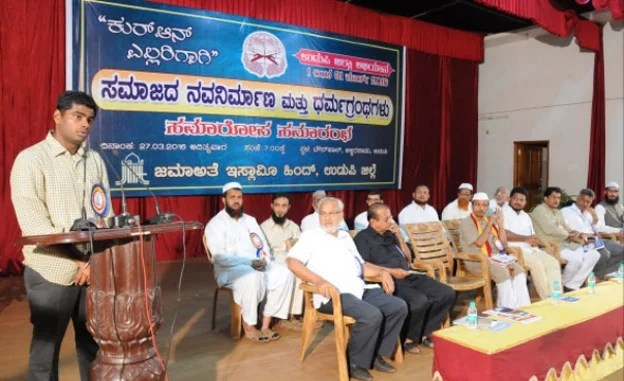 SP Annamalai addressing Quran for all campaign Concluding prog