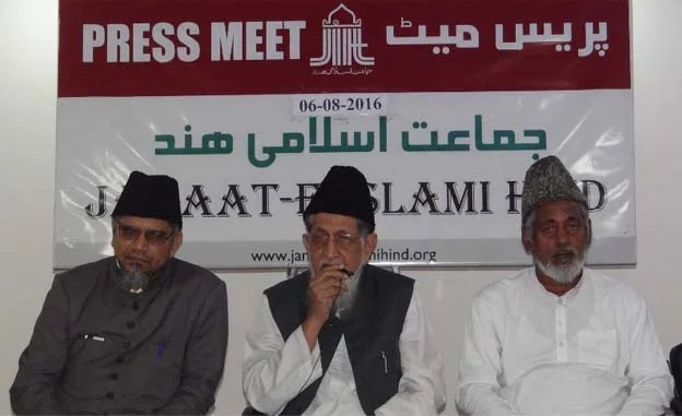 Jamaat condemns violence against Dalits and minorities, blames government for deteriorating law and order situation