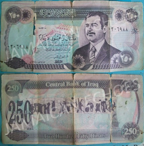 The 250 dinars banknote from Iraq in Flo's money collection, featuring the now deceased notorious dictator, Saddam Hussein.