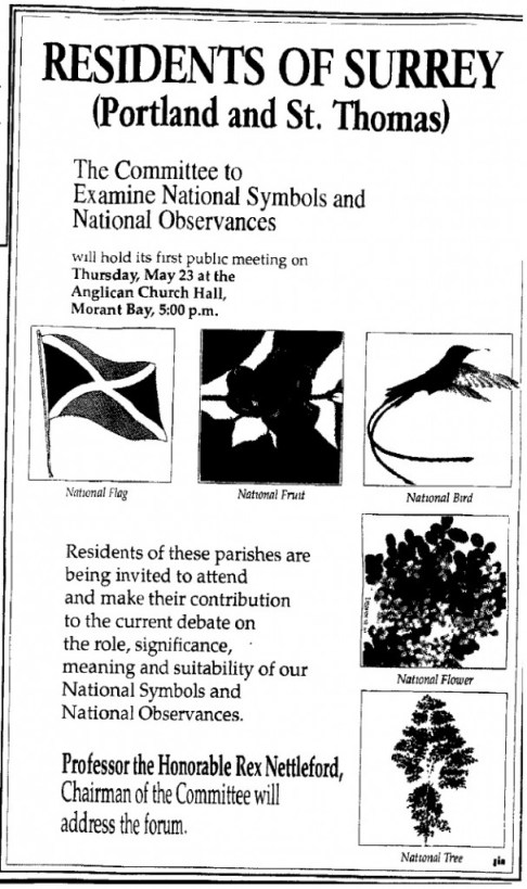 Advertisement in the Gleaner from the Committee to Examine National Symbols and National Observances announcing its first meeting. (Source: The Gleaner: Wednesday, May 15, 1996, p. B13)