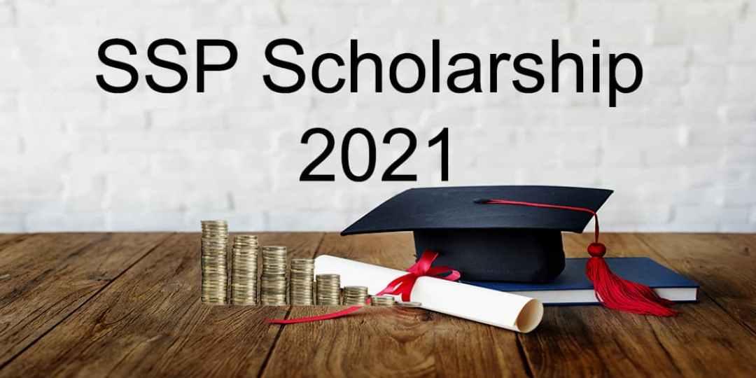 SSP Scholarship 2021