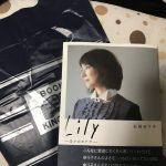 石田ゆり子のフォトエッセイ