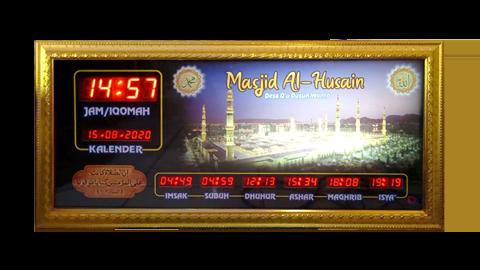 Jam Digital Masjid Kecil