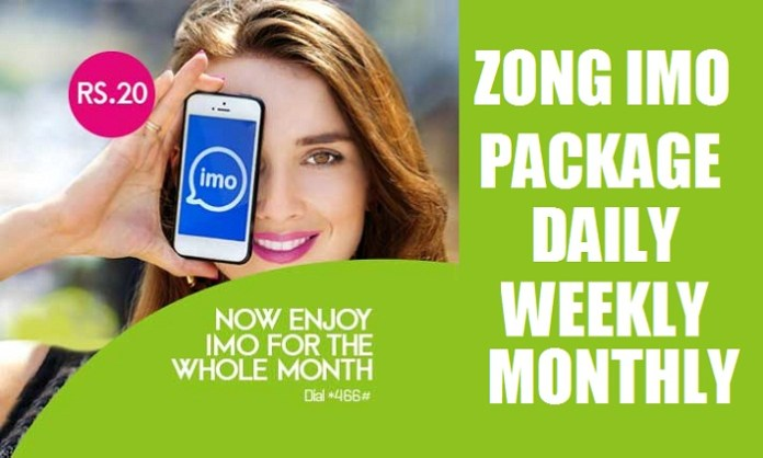 ZONG IMO PACKAGE