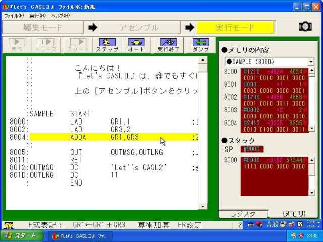 XPJ_CASL_COMET - (76)