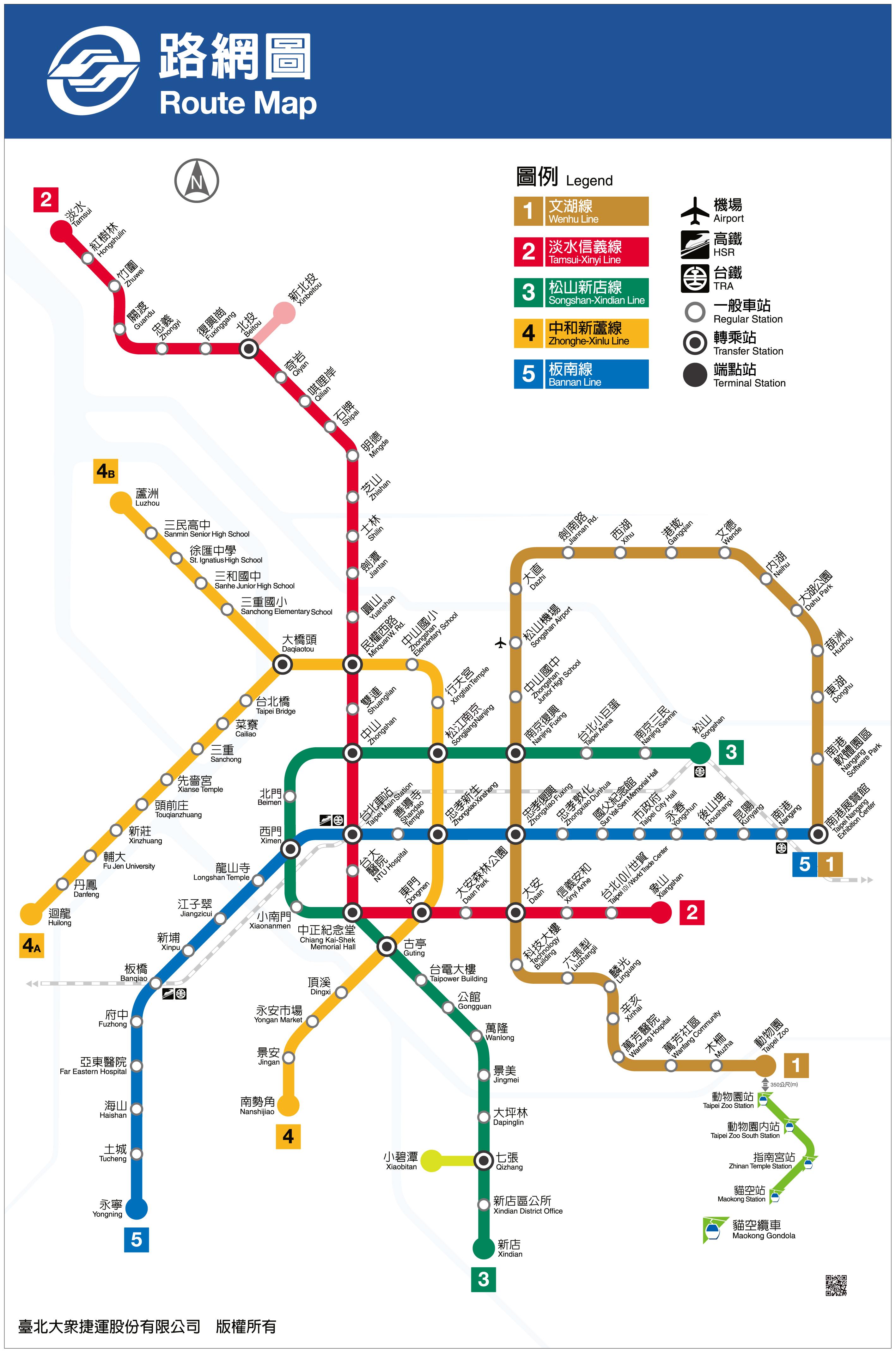 1031013臺北捷運最新路網圖 | 山巔海角任你遊
