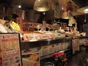 Sashimi bar in Kumamoto