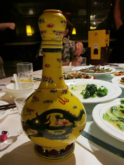 Baijiu comes in a bottle just like Jeannie