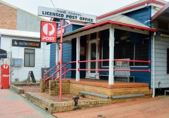 I sincerely would have thought in the days of post office closures, the South Lismore Post Office would have closed many ears ago. But no, it's still there. Though noticeably the familiar phone boxes which were on the left hand side, and which I remember for the A and B buttons, and for Sunday night phone calls (reverse charge) to family in Brisbane, disappeared many years ago.