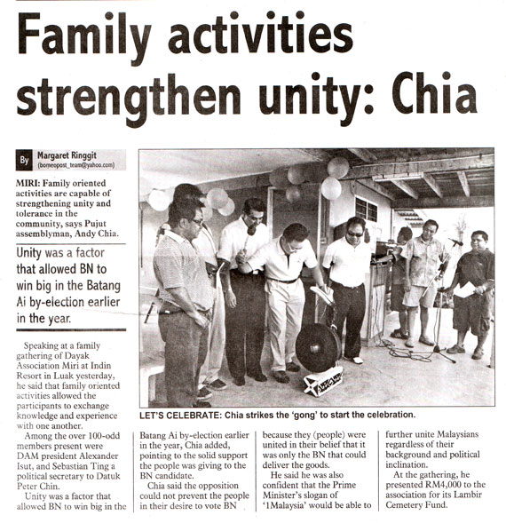 DAM Family Day 2009