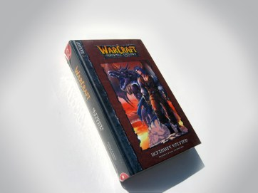 02_warcraft-ultimate-edition-hardcover_3368477322_o