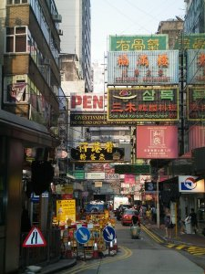 The image you most associate or expect from Hong Kong.
