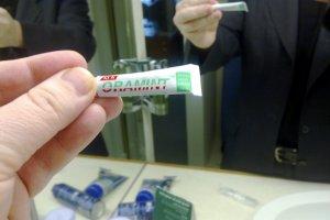 Tiny Toothpaste Tube