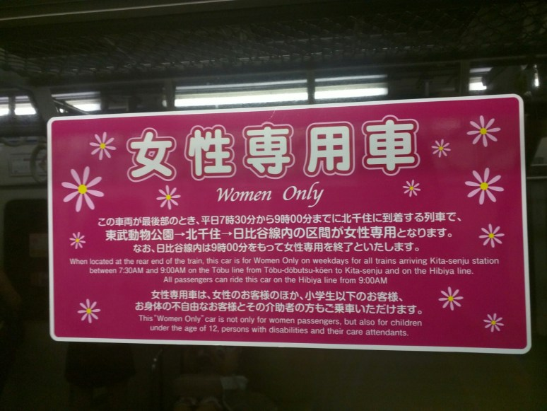 Women Only on Tokyo Subway